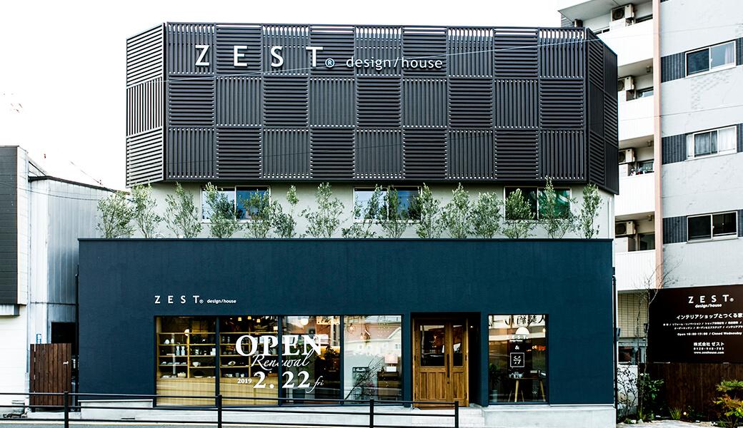 ZEST オフィス外観